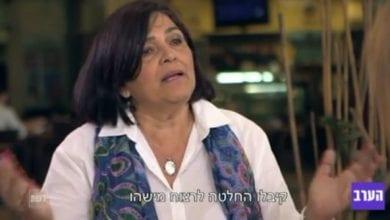 "Photo of בכירה לשעבר במשטרה: ""רצח אסף שטיירמן – בגלל קנאביס"""
