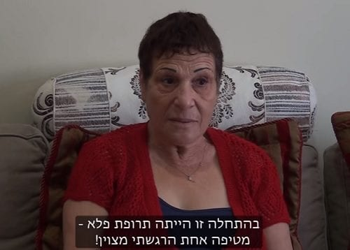 חנה דגן, חולה במחלת קרוהן ומטופלת בקנאביס רפואי