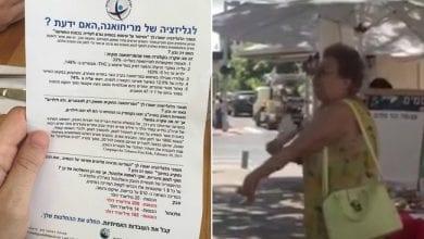 Photo of ארגון סיינטולוגיה פתח קמפיין נגד קנאביס בתל אביב