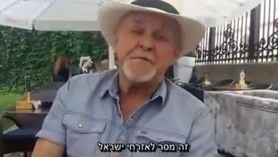 """Photo of ריק סימפסון לחולים בישראל: """"שמן קנאביס הוא תרופה להכל"""""""