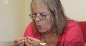 עדינה ולרשטיין - טועמת קנאביס של חברת שיח