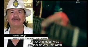 """סנטנה בישראל: """"אני מקדם רפואה"""""""