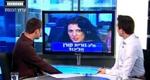 נורית קורן באולפן ערוץ הכנסת