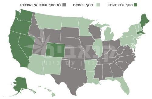 """מפת חוקי הקנאביס במדינות ארה""""ב"""