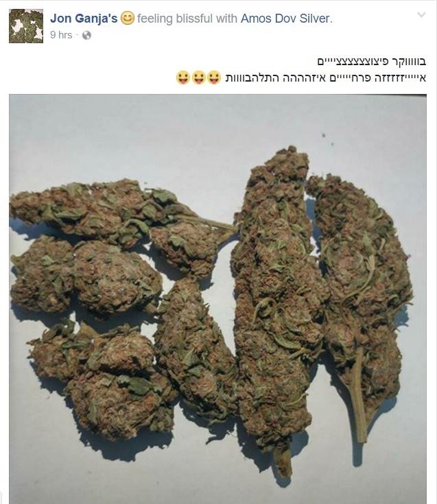 מכירות קנאביס בפייסבוק