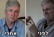 לפני ואחרי: חולה פרקינסון מנסה שמן קנאביס בפעם הראשונה