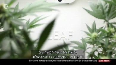 Photo of סטארטאפים ישראליים בחזית עולם הקנאביס