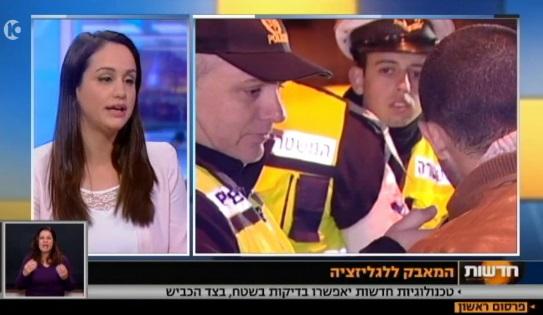 משטרת ישראל מחפשת ינשוף לקנאביס