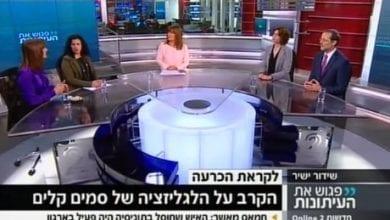 Photo of הפתעה ב'פגוש את העיתונות': כולם בעד אי הפללה