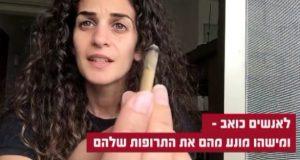 סרטון וידאו קנאביס של 'הצינור'