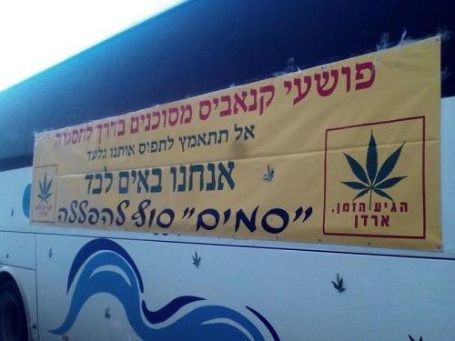 אוטובוס הפושעים