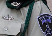 שוטרים שנתפסו עם חשיש לא יועמדו לדין