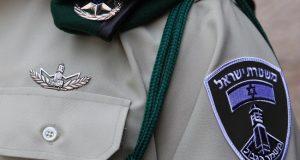 """מג""""ב משמר הגבול"""