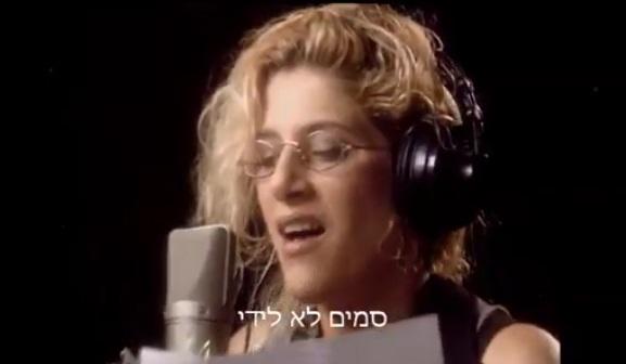 סי היימן - סמים לא לידי, 1997