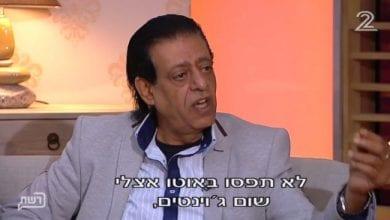 Photo of שימי תבורי מדבר על קנאביס