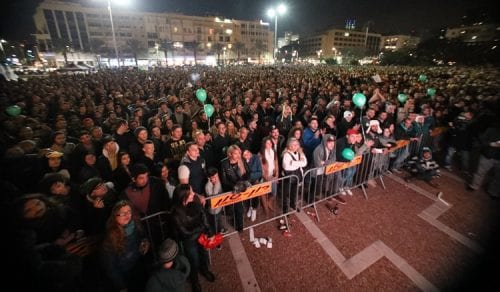 Демонстрация площади Каннабиса Рабина