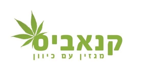 לוגו מגזין קנאביס