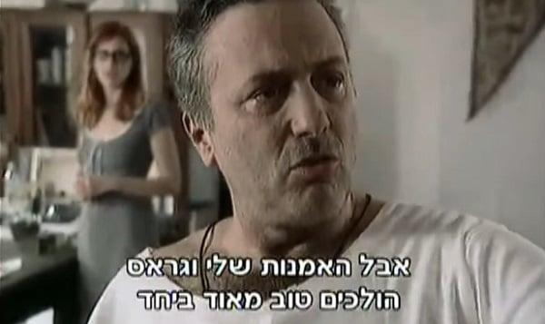 בערוץ 1 עשו הסברה לא רעה על קנאביס עוד בשנת 2001