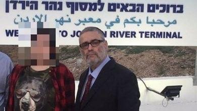 Photo of ישראלית נתפסה מעשנת ג'וינט בירדן