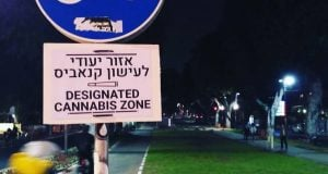 A sign of Schroeder's Cannabis area in Tel Aviv