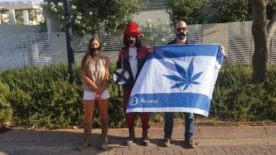Silent Demonstration Gilad Erdan The Cannabis Flag Oren Leibowitz Gadi Wilcharsky Orly Bar-Lev