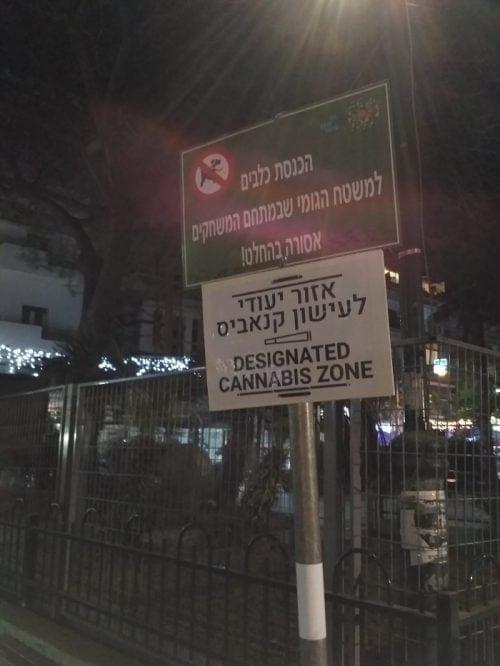 שלטי קנאביס בתל אביב