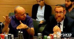 דיון רפורמת קנאביס רפואי ועדת הסמים