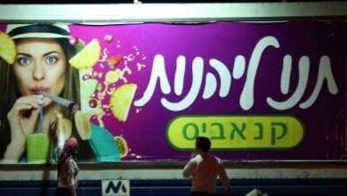 "Photo of תל אביב: שלטי הפרסומת של ""ספרינג"" הוחלפו ב""קנאביס"""