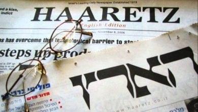 Photo of מדוע 'הארץ' באנגלית מעוות את מציאות הקנאביס הישראלית?