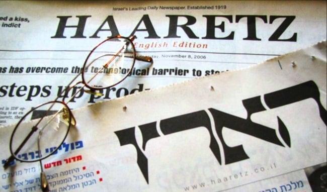 מדוע 'הארץ' באנגלית מעוות את מציאות הקנאביס הישראלית?