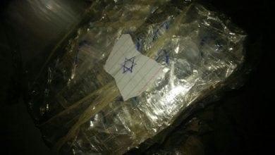 """Photo of בדרך לישראל: 50 ק""""ג חשיש ומריחואנה נתפסו בגבול מצרים"""