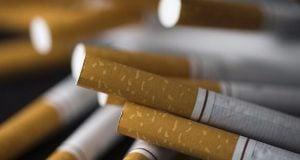 סיגריות