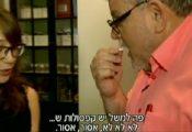 שווה בדיקה: מנחם הורוביץ מבקר בחנות קנאביס רפואי