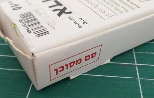 מדבקות סם מסוכן על מוצרים בסופר
