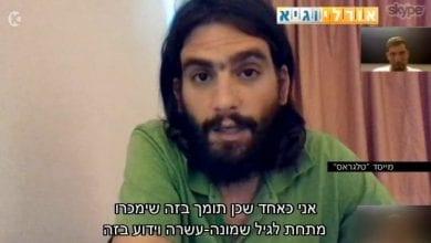 Photo of הערעור נדחה: מנהל טלגראס יחזור לישראל