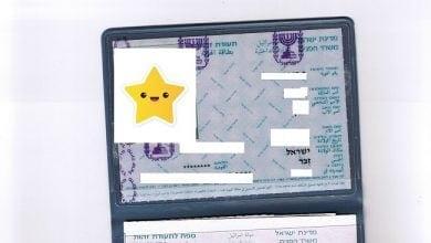 Photo of מאות תעודות זהות של לקוחות 'טלגראס' נמצאות בידי המשטרה