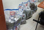 בני ברק: 44 קילוגרם קנאביס נתפסו בדירה בעיר