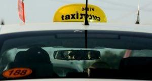 מונית ישראלית