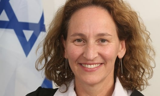 Judge Efrat Fink
