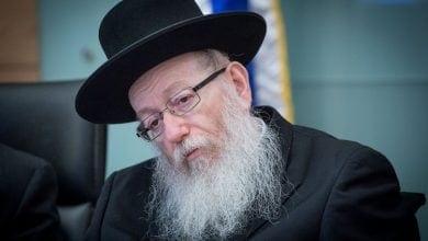 .יעקב ליצמן - רפורמת הקנאביס הרפואי