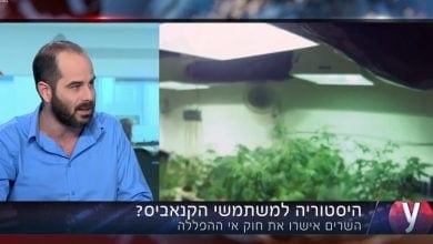 Photo of עלה ירוק מזהירים: חוק הקנאביס החדש רק יקל על המשטרה
