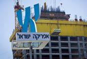 'אפריקה ישראל' נכנסת לעסקי הקנאביס הרפואי