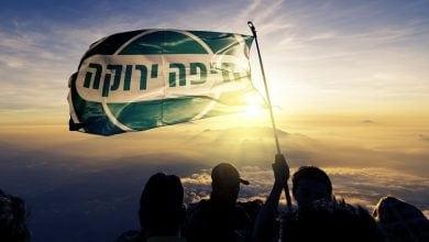 Photo of אמסטרדם הישראלית? המועמד למועצת חיפה מבטיח קנאביס חוקי