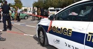 משטרת עכו טלגראס פיגוע