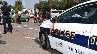 Acre police Telgras attack
