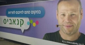 Maccabi HMO advertentie Adir Miller Cannabis