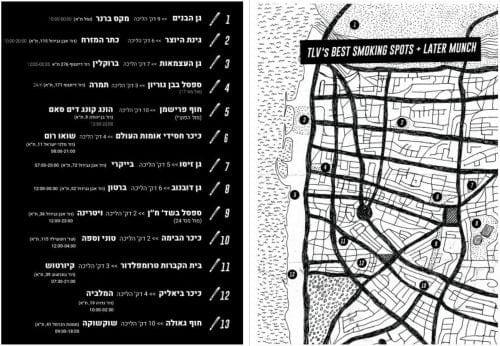 מקומות לעשן קנאביס תל אביב