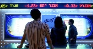 Tel Aviv Stock Exchange Securities (Photo: Moshe Shai, Flash 90)