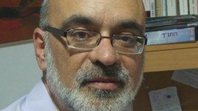 """Photo of רופא קנאביס הודח """"בגלל מתירנות יתר"""""""