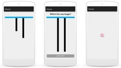 Photo of אוטורייז: אפליקציה חדשה תחליף את הינשוף?